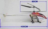 Детский вертолет на радиоуправление 3.5channel /1,05 rc QS8005
