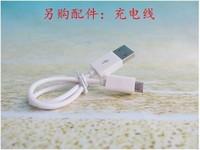 Детская игрушка FulWit USB Y
