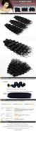 Волосы для наращивания Princesshair