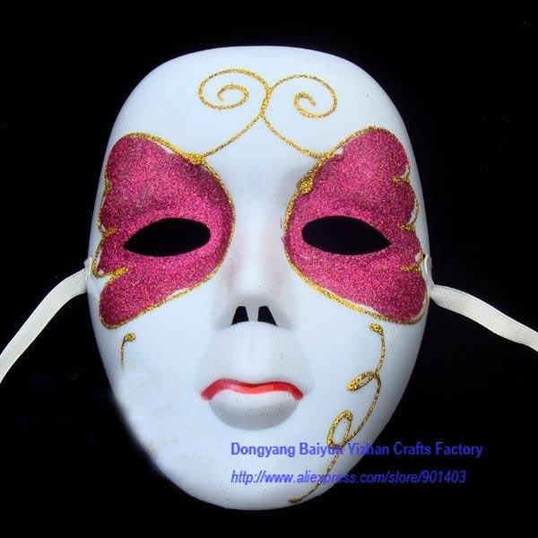 Mascaras Pintadas