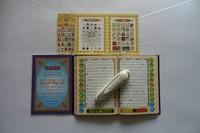 Проигрыватель для Корана Taihe Tajweed Coran Stylo Lecteur NEW Normal 4GB Smaller quran
