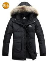 Мужской пуховик new winter jacket men 2013 Winter men's thickening jackets casual coats man down outdoors jackets