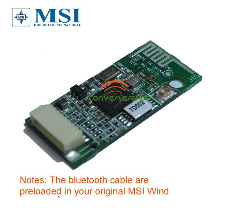 Скачать звуковой драйвер на ноутбук msi