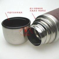 Термос Fuguang 480 fgl/3206 FGL-3206