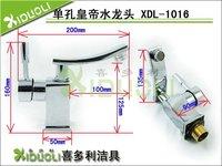 Смеситель для раковины basin faucet 1016
