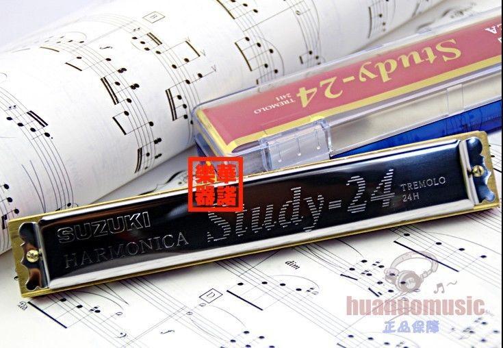 Wholesale Suzuki 24 Hole Tremolo Harmonica Study 24 Tremolo 24h ...