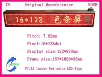P7.62 16*128 Indoor Red Color LED Moving Sign