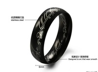 Man Black The Supreme Lord of The Rings Man Titanium Steel Ring 1 pc