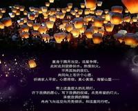 сердце небо фонарь 10/кусок любить света Летающий фонарь