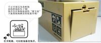 Копилка Box