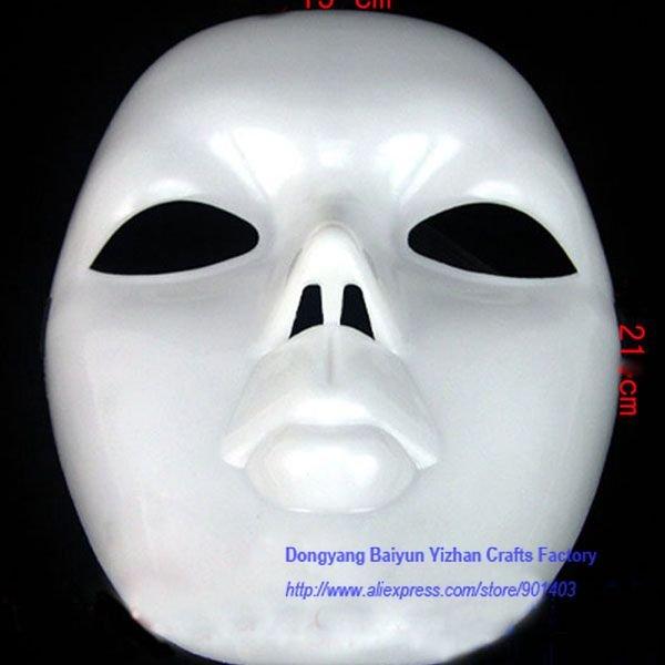 Как сделать маску белого лица