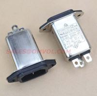Электронный фильтр YUNPEN 10 125/250 YB10A1