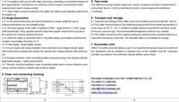 Счётчик энергии HUABANG 7  DDM100TC3