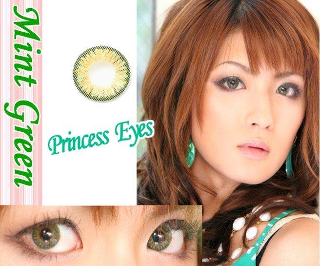 تحلمين بوسع العيون عندي الحل عدسات الانمي المكبرة لحجم العين متوفرة وجاهزة للتسليم 381854584_760.jpg