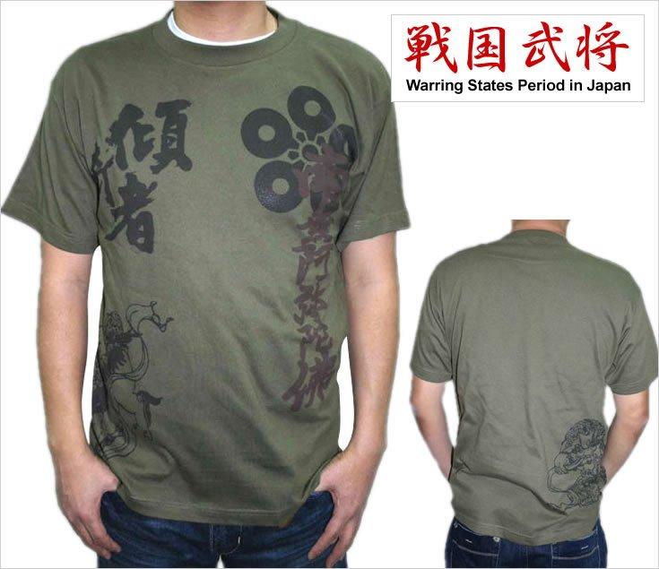Japanese famous Short T-shirts quality clothing