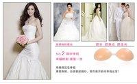 Best selling! silicon bras nipple pat cover silicon bra 100% pure no harm to skin underwear women 1pcs
