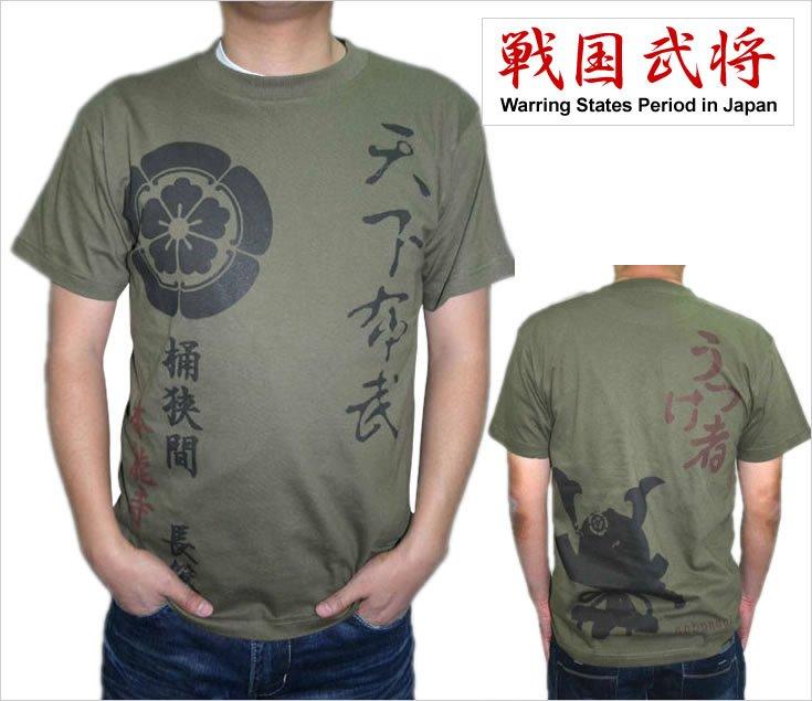 Japanese famous Short T-shirts apparel