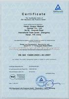 Товары для изучения медицины Hongrui , HR-326