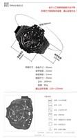 двойной дисплей Часы Мужские Открытый спорта восхождение студентов мужского пола многофункциональные электронные часы водонепроницаемые часы дайвинг