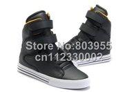 Обувь для скейтбординга