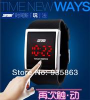 Наручные часы SKMEI sk/027