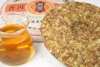 2012 Year Camellia Tea,Camellia Tea,357g,Free Shipping