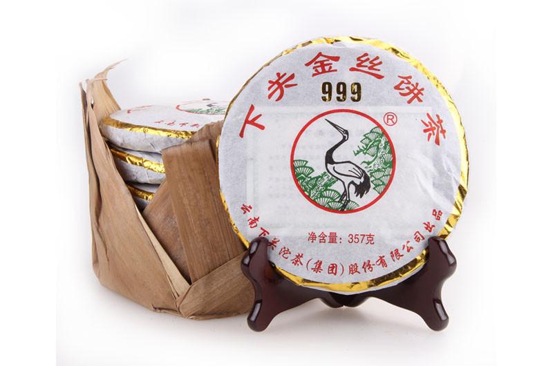 чай для похудения пуэр где купить