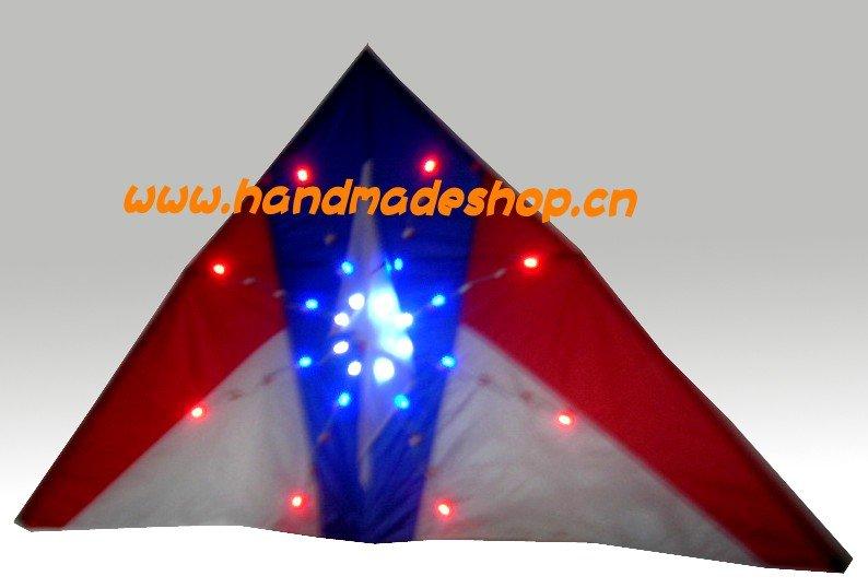 Design Kites For Promotion