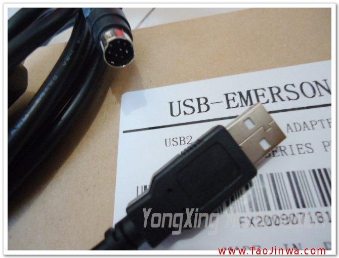 艾默生plc编程电缆 usb-sl-b2053rasl1 适用ec全系列