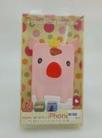 Чехол для для мобильных телефонов lovely Cartoon 3D Crown pig back Cover TPU case For Samsung Galaxy w T679 i8150, 1pcs/lot