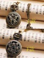 Карманные часы на цепочке Multi Style Necklace Quartz Hollow Pocket Watch Gift