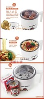 Free Shipping multifunction mini electric skillet steamer, electric cooker,cooker,mini noodle pot