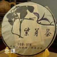 Чай Пуэр laocang