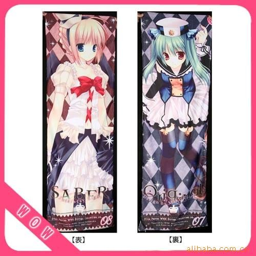 Free Shiping Anime Dakimakura: Yosuga no Sorahugging pillow case, (black and brown hair, white skirt, undressed)