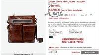 Сумка через плечо 2012 New Arriving cow leather man leisure bag, men messenger bag, men' shopping bag