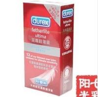 Презервативы ,  durex,  60pcs