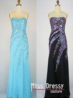 Вечерние платья м и г mde12211