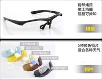 Очки для велоспорта 400 Goggle 5