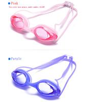 Женские плавательные очки HuaYI  G1808