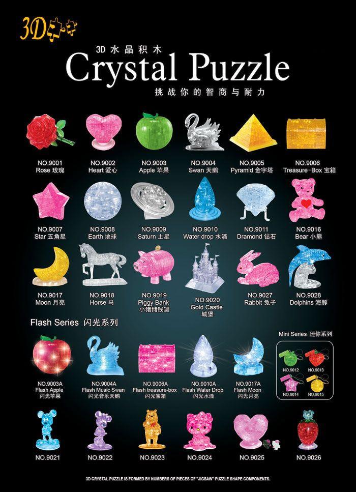 Кристалл 900 Инструкция