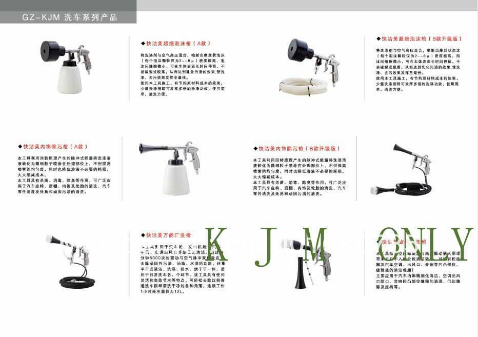 Купить (Z-020) K101high качество черный высокого давления японской нержавеющей стали bearring трубки tornado пистолет для автомобилей стиральная машина