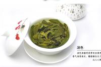 Зеленый чай зеленый чай