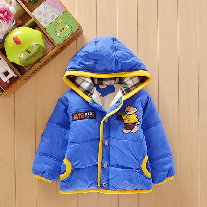 Детские Куртки Купить