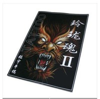Товары для макияжа RARE TATTOO FLASH MAGAZINE BOOK MANUSCRIPT FROM CHINA L