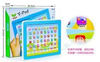 Обучающий компьютер для детей y/pad ,