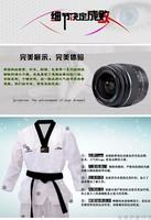 Оборудование для фитнеса и бодибилдинга child taekwondo white uniform g for Russia