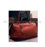 Потребительские товары My bag messenger D184