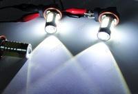 2 шт/много h11 16w cree чипов объектив авто автомобиль головного света fogllight dayting света