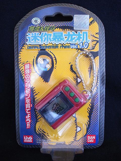 Digimon Digivice For Sale Digimon Digivice Mini 1.0