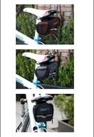 Велосипедная корзина ROSWHEEL E0061 PU